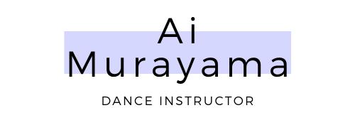 名古屋を拠点に活動するダンスインストラクター AI MURAYAMA